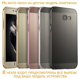 Металлический бампер с пластиковой вставкой для Samsung Galaxy S10 Plus