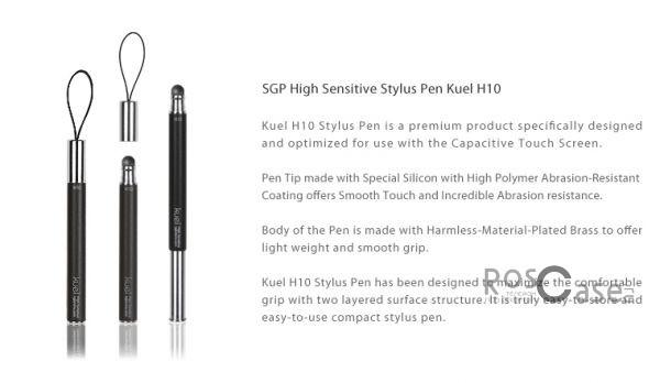 фото емкостной стилус SGP H10