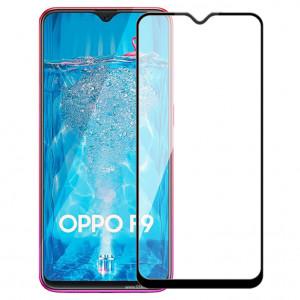 Защитное стекло 5D Full Cover для Oppo F9 (F9 Pro)