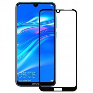 Защитное стекло 5D Full Cover для Huawei Y7 (2019) / Huawei Y7 Prime (2019)
