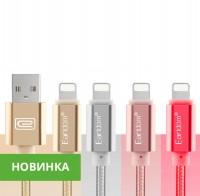 Epik ���� ������ lightning ��� Apple iPhone 5/5s/5c/SE/6/6 plus/6s/6s plus �������� Earldom (1m)