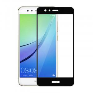 Защитное стекло 5D Full Cover для Huawei P9 Lite