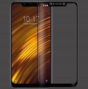 Artis 2.5D | Цветное защитное стекло на весь экран для Xiaomi Pocophone F1