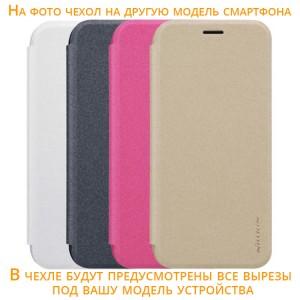 Кожаный чехол (книжка) для Huawei P9 Lite (2017)