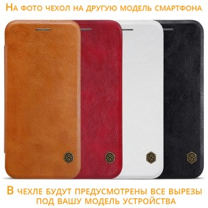 Nillkin Qin натур. кожа | Чехол-книжка для Samsung Galaxy S10