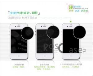 Фото защитной пленки Nillkin для Apple iPhone 4 / 4S - анти отпечатки