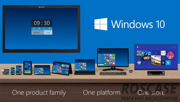 Десятая версия объединит все устройства: смартфоны, планшеты, ПК, ноутбуки, игровые приставки, очки