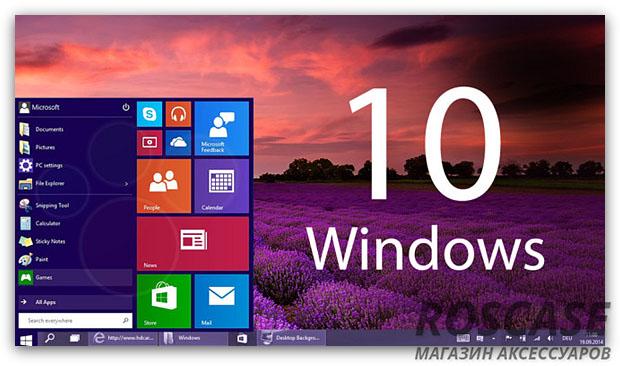 семь разных версий Windows 10