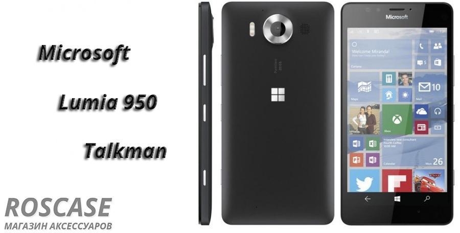 Майрософт Люмия 950 950xl Экран