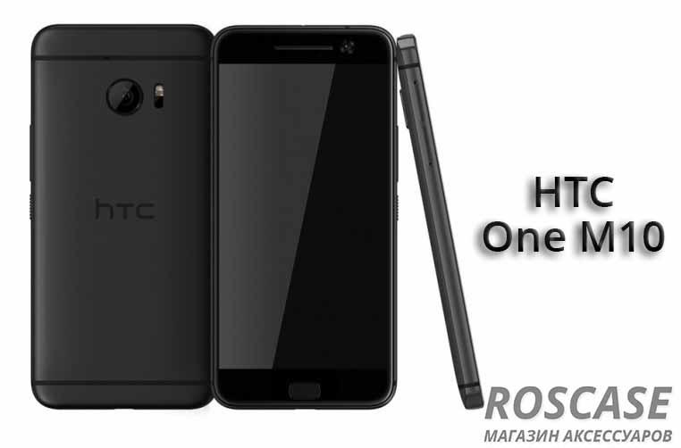 Характеристики HTC Perfume