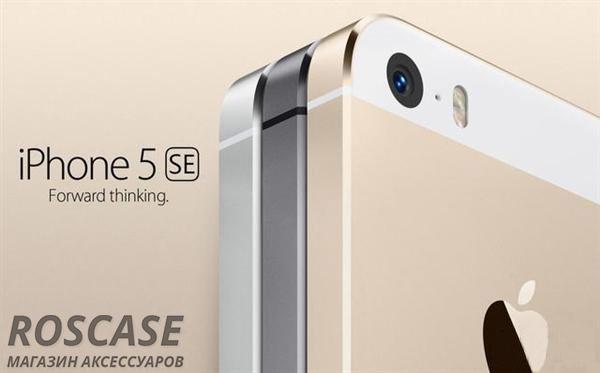 Apple iPhone 5SE концепт