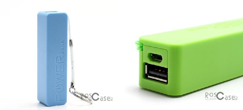 фотография дополнительный внешний аккумулятор-брелок (2600 mAh) на RosCase.ru