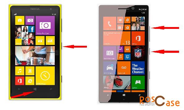 Скриншот на смартфонах с ОС Windows Phone