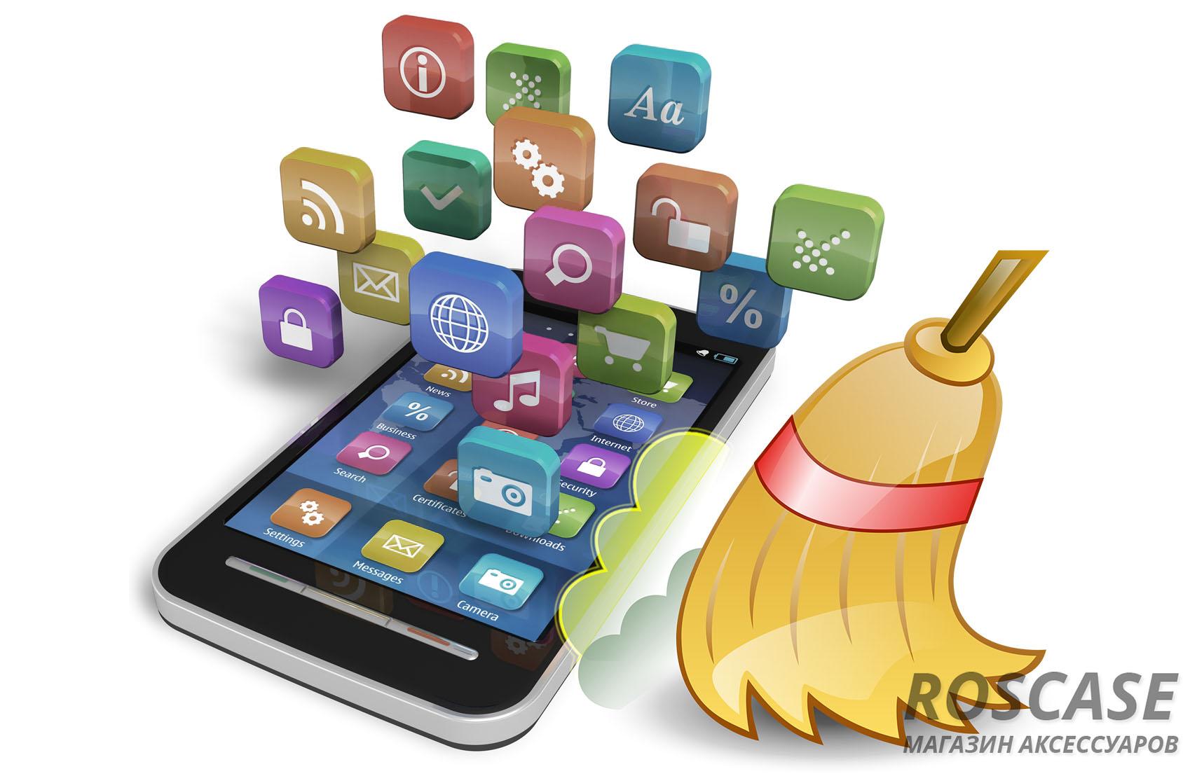 Уборка телефона от лишнего мусора