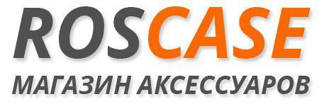 логотип магазина РосКейс