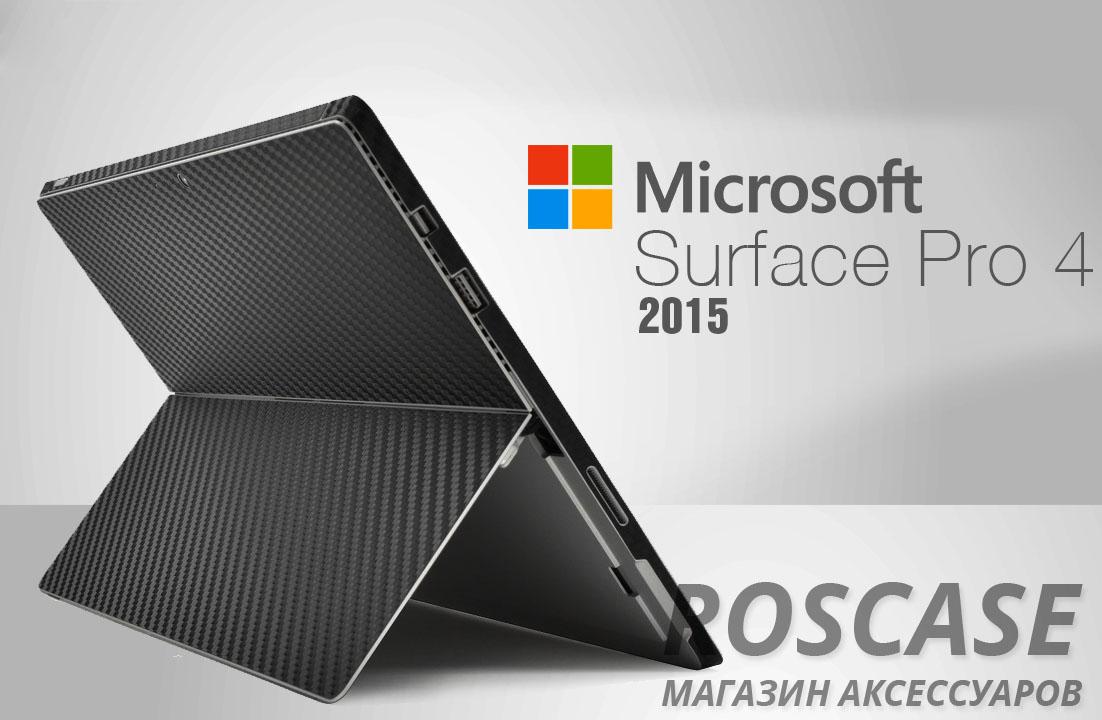 Обзор планшета Microsoft Surface Pro 4