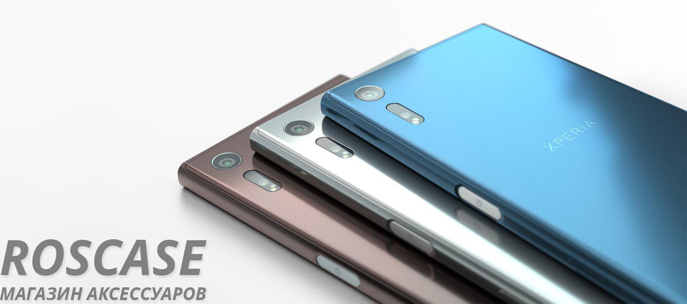 Sony Xperia XZ характеристики и цена