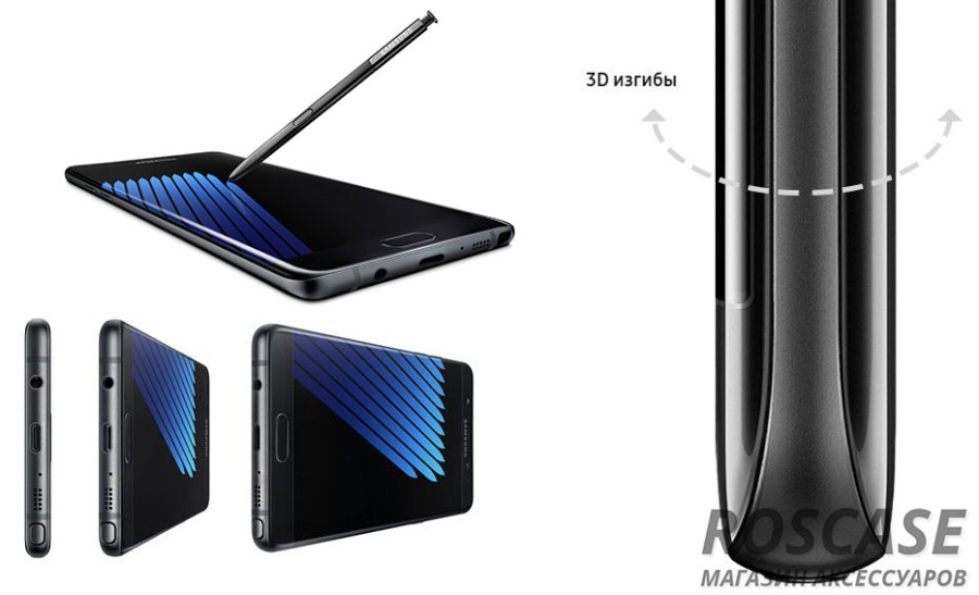 Galaxy Note 7 Edge и Note 7
