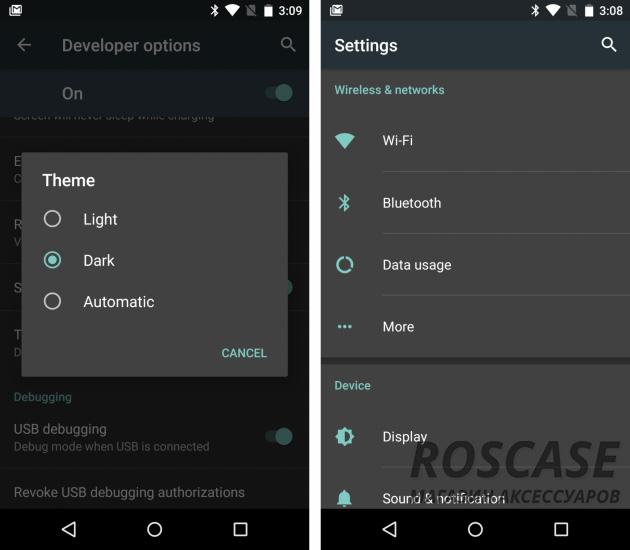 Настройка Android Marshmallow
