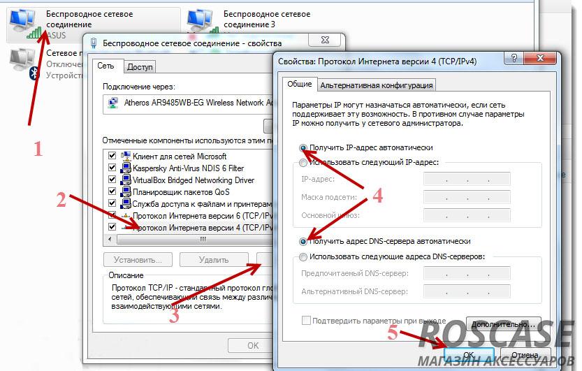 В настройках маршрутизатора на вкладке WAN нажмите «Clone MAC Address»