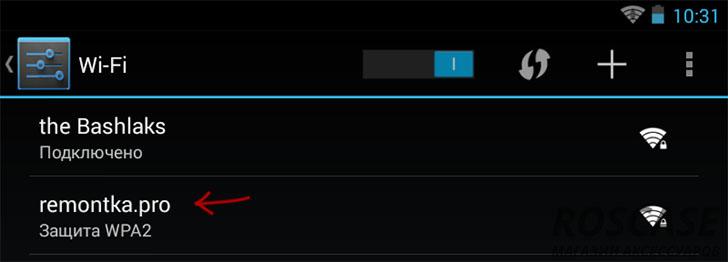 Смартфон не видит Wi-Fi