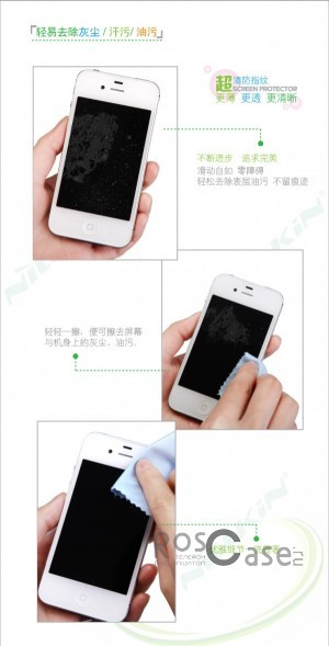 Фото защитной пленки Nillkin для Apple iPhone 4 / 4S - инструкция по уходу
