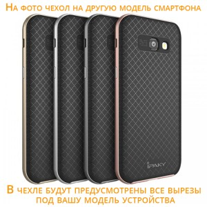 iPaky Hybrid | Противоударный чехол для Huawei P9 Lite (2017)