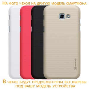 Nillkin Super Frosted Shield | Матовый чехол для Huawei Mate S